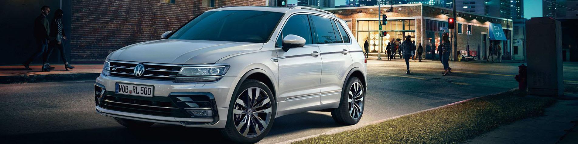 Volkswagen Tiguan header